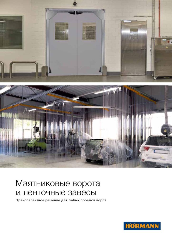 thumbnail of Maiatniykovye