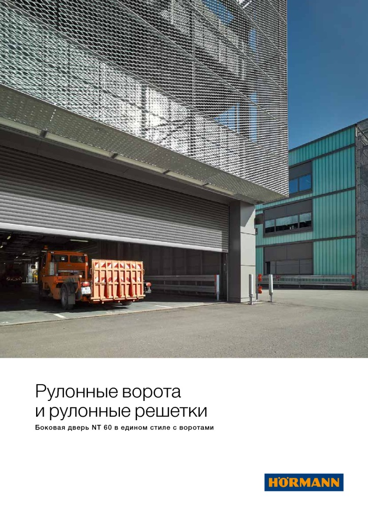 thumbnail of Rolling_Shutters_Rolling_Grilles