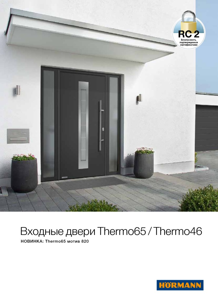 thumbnail of Thermo65-Thermo46